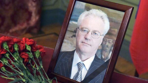 Witalij Czurkin zmarł niespodziewanie w Nowym Jorku 20 lutego, na dzień przed 65. urodzinami - Sputnik Polska