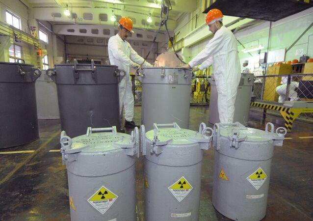 Przepracowane paliwo jądrowe