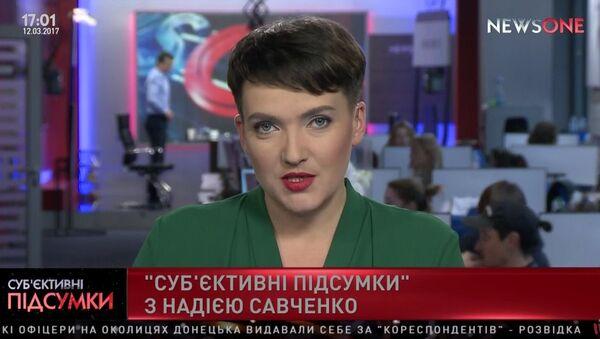 Nadieżda Sawczenko na antenie NewsOne - Sputnik Polska