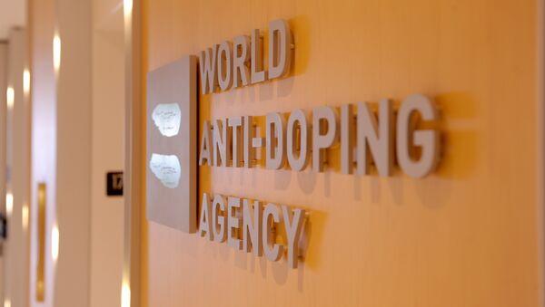 Logo WADA - Sputnik Polska