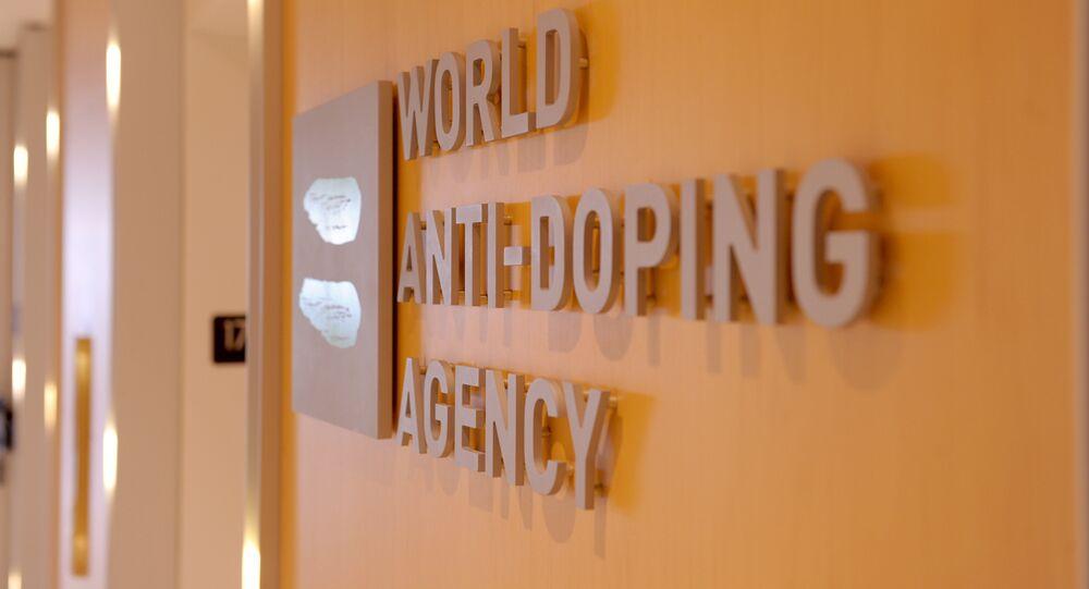 Logo WADA