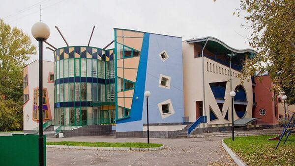 Szkoła dla dzieci z autyzmem w Moskwie - Sputnik Polska