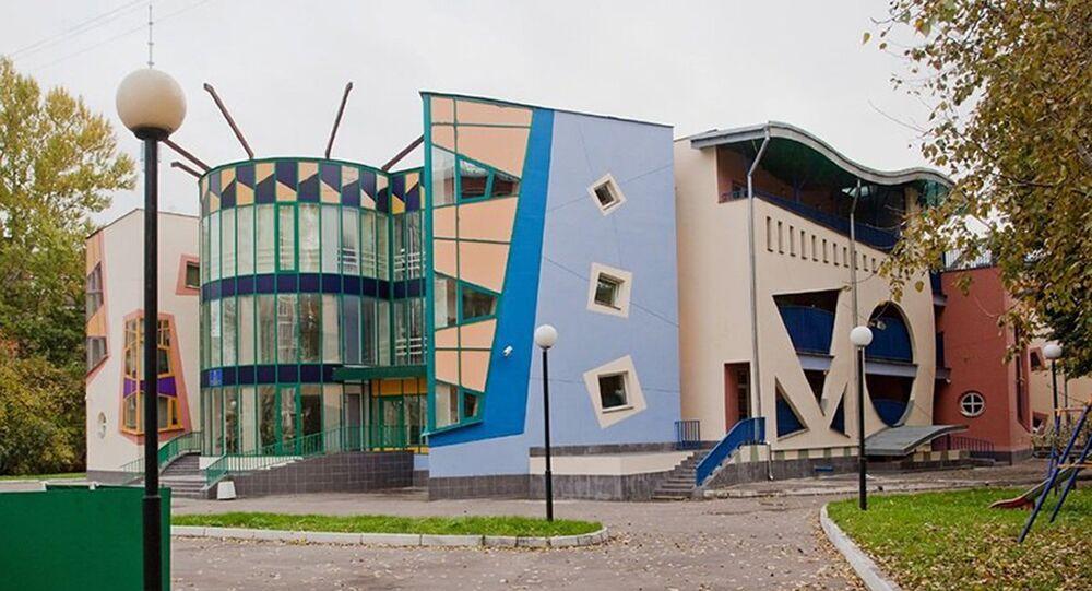Szkoła dla dzieci z autyzmem w Moskwie
