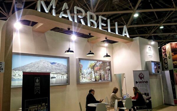 Marbella - debiutant tegorocznych targów - Sputnik Polska