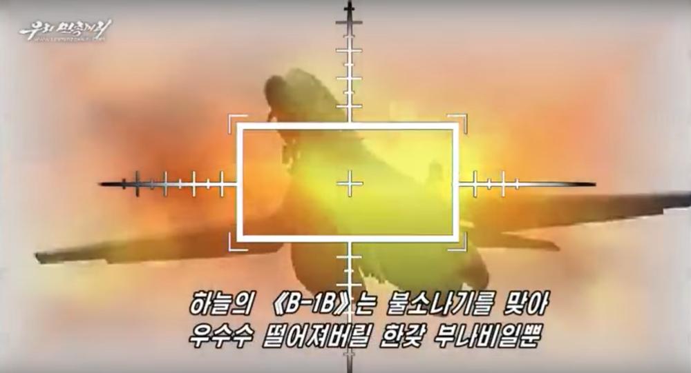 Północnokoreańskie media opublikowały film propagandowy, w którym siły zbrojne KRLD rzekomo niszczą amerykańskie samoloty i lotniskowiec