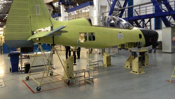 Samolot Jak-152 - Sputnik Polska