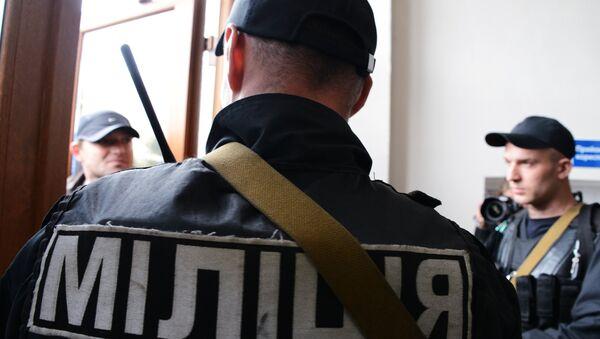 Ukraińscy milicjanci - Sputnik Polska