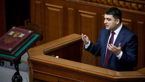 Przewodniczący Rady Najwyższej Ukrainy Wołodymyr Hrojsman - Sputnik Polska