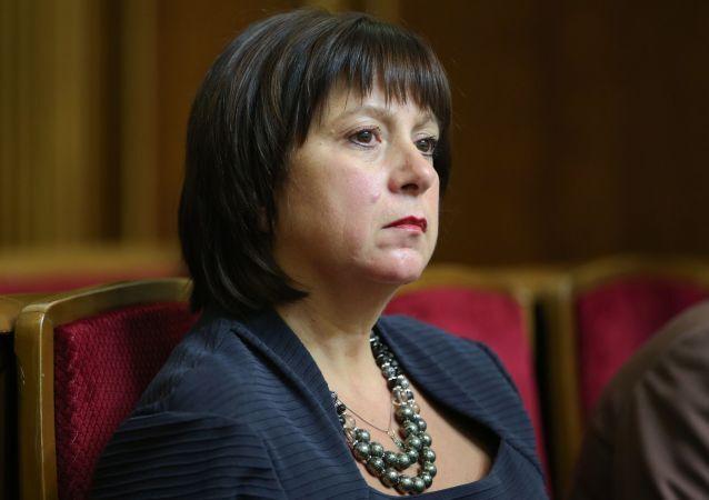 Natalia Jareśko