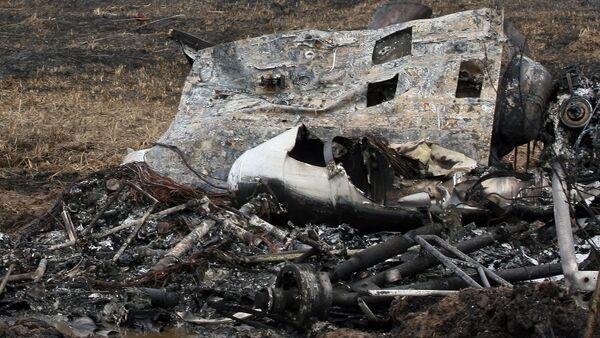 Ukraiński śmigłowiec wojskowy Mi-2 rozbił się w niedzielę pod Kramatorskiem - Sputnik Polska
