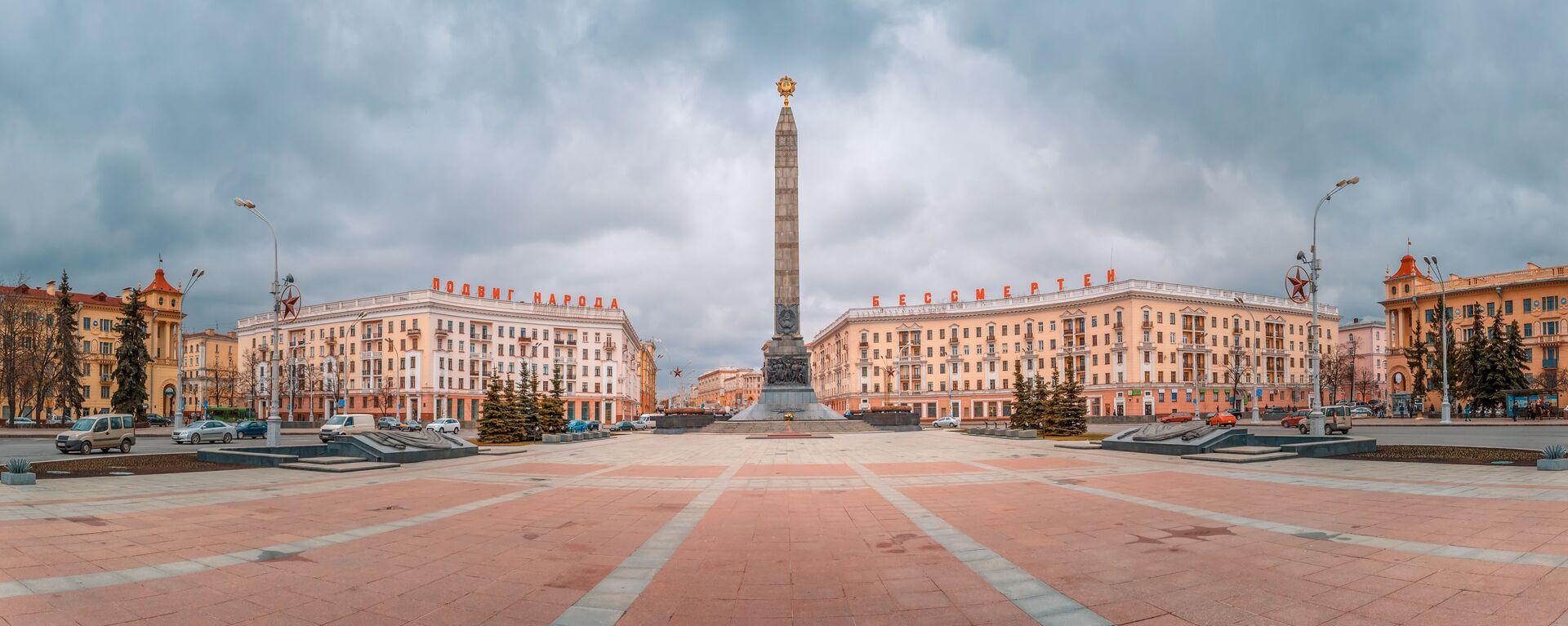 Plac Zwycięstwa w Mińsku - Sputnik Polska, 1920, 20.06.2021