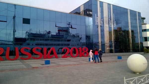 Muzeum Morskie w Kaliningradzie - Sputnik Polska