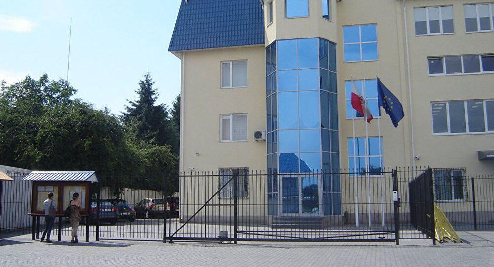 Budynek Konsulatu Generalnego RP w Łucku