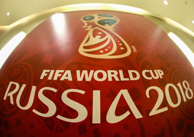Oficjalne logo Mistrzostw Świata w Piłce Nożnej 2018 w Rosji