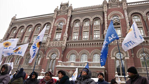 Protesty przed Narodowym Bankiem Ukrainy - Sputnik Polska