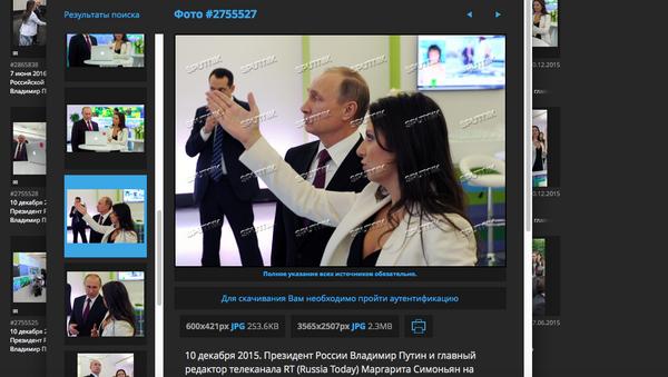 Screenshot fotografii Władimira Putina i Margarity Simonian w banku fotografii Visualrian - Sputnik Polska