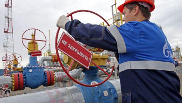 Podziemny magazyn gazu - Sputnik Polska