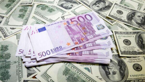 Prywatni kredytodawcy Ukrainy odmówili umorzenia części jej długu - Sputnik Polska