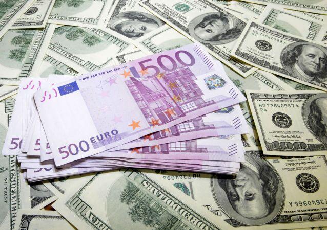 Prywatni kredytodawcy Ukrainy odmówili umorzenia części jej długu