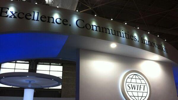 System płatności SWIFT - Sputnik Polska