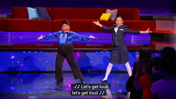 10-letni Xiongfei z Chin - Sputnik Polska