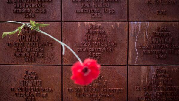 Kompleks memorialny Katyń - Sputnik Polska