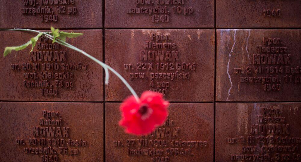 Kompleks memorialny Katyń