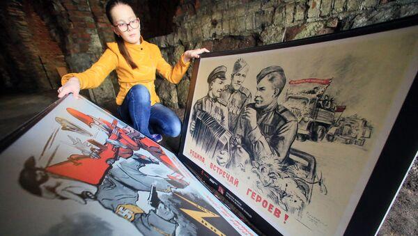 Wystawa Plakaty wojny. W drodze do Wielkiego Zwycięstwa w Kaliningradzie - Sputnik Polska