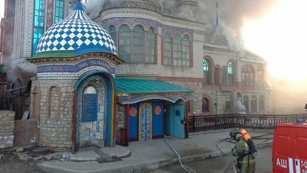 Pożar w Świątyni Wszystkich Religii w Kazaniu - Sputnik Polska