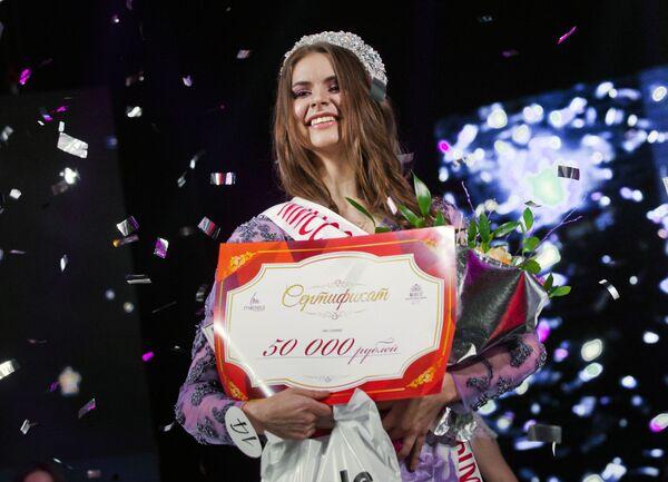"""Zwyciężczyni konkursu """"Miss Republiki Krymu 2017"""" Anastasija Boczkowa. - Sputnik Polska"""