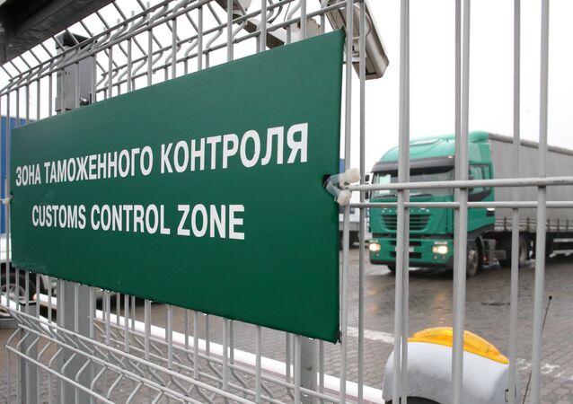 Punkt graniczny Bagrationowski na rosyjsko-polskiej granicy