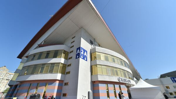 Międzynarodowe Centrum Wystawowe w Kijowie, gdzie odbędzie się konkurs Eurowizji-2017 - Sputnik Polska