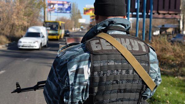 Funkcjonariusz ukraińskiej jednostki specjalnej Berkut - Sputnik Polska