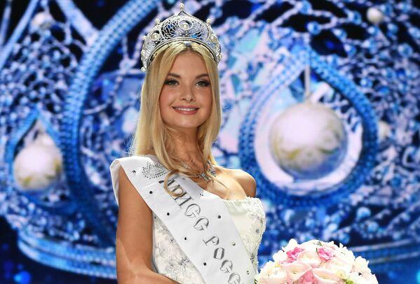 Piękna strona Miss Rosji 2017 - Sputnik Polska