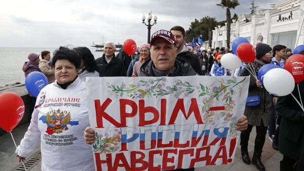 Świętowanie zjednoczenia Krymu z Rosją - Sputnik Polska