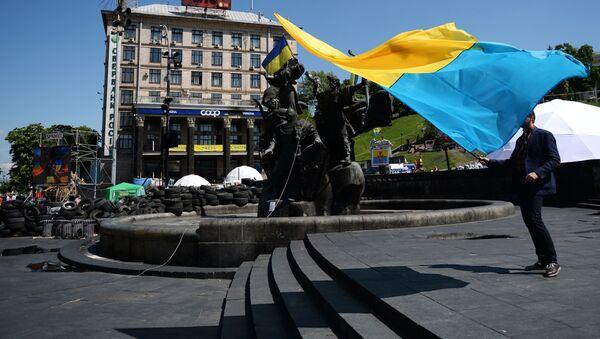 Pod ambasadą USA w Kijowie odbywa się pikieta przeciwko wojnie - Sputnik Polska