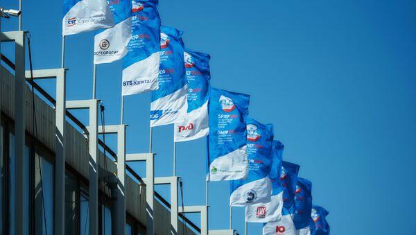 W Petersburgu rozpoczyna się Międzynarodowe Forum Gospodarcze - Sputnik Polska