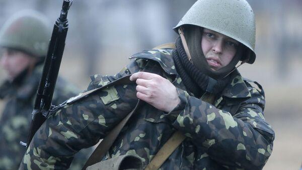 Aktywiści samoobrony na ćwiczeniach wojskowych na poligonie wojskowym pod Kijowem - Sputnik Polska