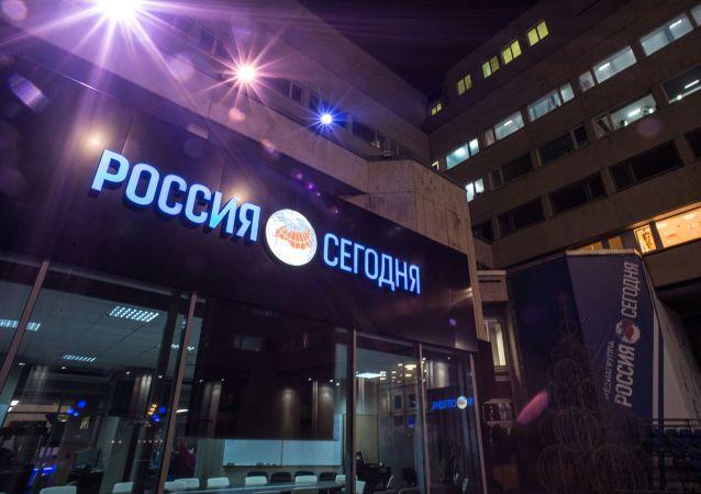 Szyld MIA Rossiya Segodnya