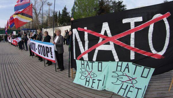 Protest przeciwko wizycie okrętu USA  w Sewastopolu - Sputnik Polska