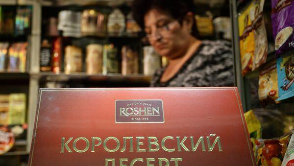 Produkcja Roshen - Sputnik Polska