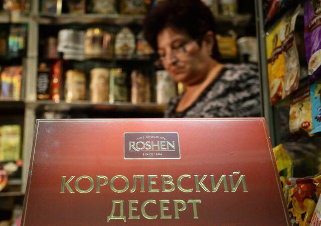 Produkcja Roshen