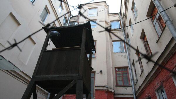 Muzeum Historii Gułagu w Moskwie - Sputnik Polska