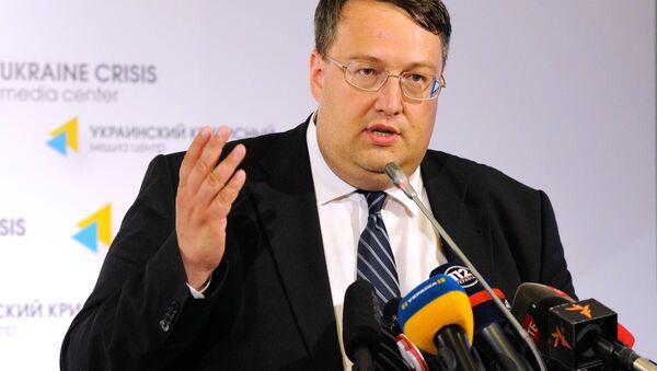 Anton Gieraszczenko - Sputnik Polska