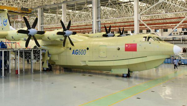 Samolot amfibia AG600 - Sputnik Polska