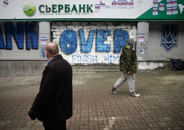 Bojkot Sbierbanku w Kijowie