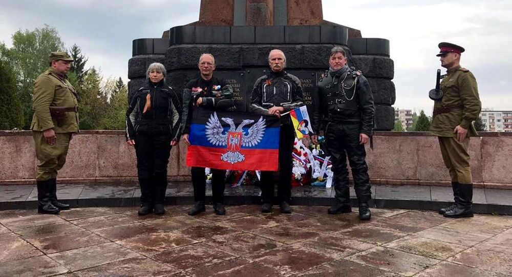 Drogi Zwycięstwa 2017, Słowacja