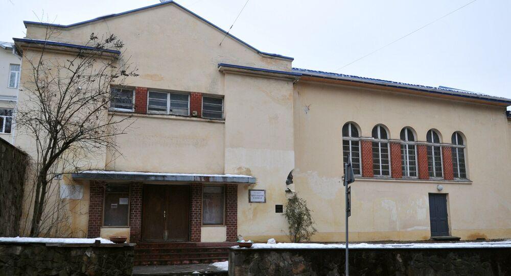 Budynek Rosyjskiego Centrum Kultury we Lwowie