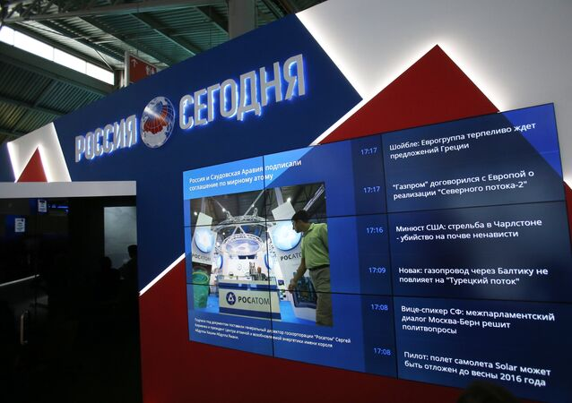Agencja informacyjna Rossiya Segodnya