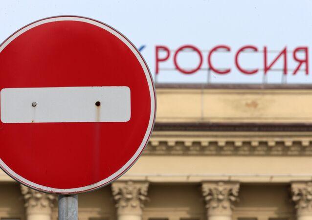 Sankcje wobec Rosji